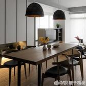實木餐桌椅組合家用小戶型北歐長方形現代簡約客廳輕奢鐵藝飯桌子 (橙子精品)