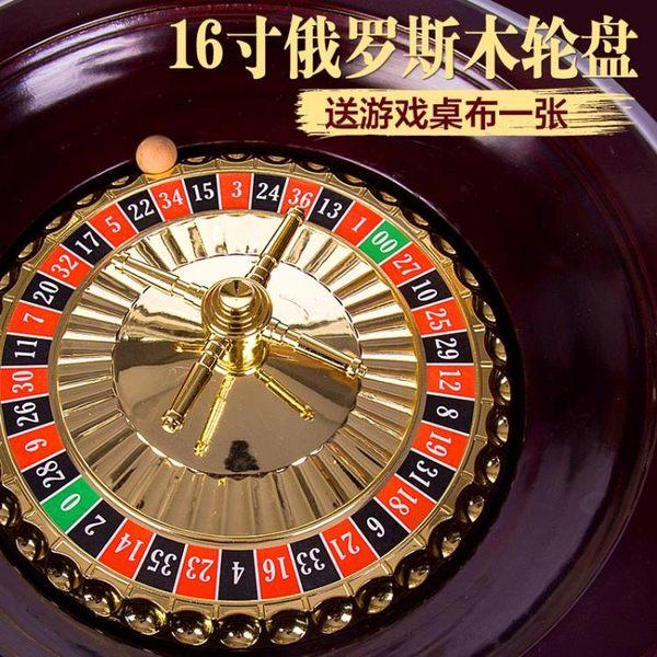 輪盤套裝俄羅斯轉盤套裝KTV輪盤游戲 轉盤配件幸運大抽獎轉盤玩具
