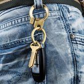 鑰匙扣開瓶器 黃銅 汽車 腰掛鑰匙鍊 創意鑰匙圈開瓶器實用 俏女孩