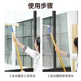 現貨快出 擦玻璃神器家用加長刮擦窗戶器雙面刮刀清潔工具清洗刮水器伸YJT