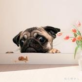 可愛小狗仿真創意3D牆貼畫馬桶貼馬桶蓋貼紙衛生間浴室防水裝飾品IP3668【棉花糖伊人】