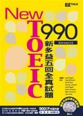 (二手書)New TOEIC 990:Advanced 新多益5回全真試題+詳解