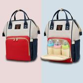 雙肩包母嬰包外出媽媽包時尚多功能學生大容量寶媽外出背包女正韓