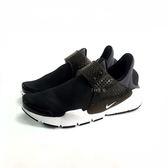 女款 Nike Sock Dart GS 黑 白  襪套 慢跑鞋 《7+1童鞋》E826 黑色