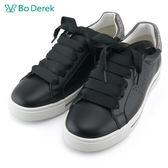 ★新品上市★【Bo Derek】緞帶綁帶星辰休閒鞋-黑