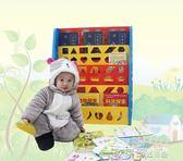 兒童小書架 兒童卡通簡易書架幼兒園寶寶書櫃塑料繪本收納展示架 MKS 歐萊爾藝術館