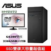 華碩 S300TA 雙核雙碟桌機(G6500/12G/256GSSD+1HB) + 24吋護眼螢幕 超值組合
