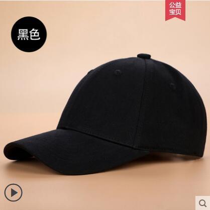 帽子定制春秋鴨舌帽韓版男女潮棒球帽定做logo刺繡印字純棉小眾帽 時尚芭莎