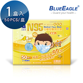 【醫碩科技】藍鷹牌 立體型2-4歲幼幼醫用口罩 50片/盒 NP-3DSSSM