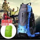 ※送防雨罩※60L專業登山露營背包【YC006】防潑水防刮減震肩帶後背包戶外旅行雙肩背包