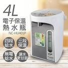 超下殺【國際牌 Panasonic】4L電子保溫熱水瓶 NC-HU401P