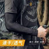 春夏健身冰爽袖套防曬戶外登山運動男女騎行帶冰絲袖套護手臂套袖