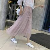 網紗裙半身裙2020新款女春季ins超火的網紗裙百褶仙女裙夏中長款紗裙子 萊俐亞