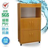 SGS 防潮抗蟲蛀緩衝塑鋼三層雙開門置物碗盤櫃  4色