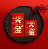 紅包袋 紅包搞笑過年中國風創意趣味復古個性送小孩