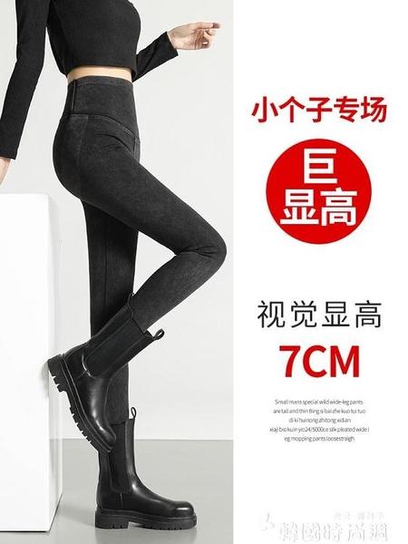 小個子加絨牛仔芭比褲女2021新款高腰瑜伽收腹外穿秋冬鯊魚打底褲 韓國時尚週