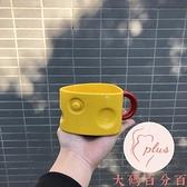 創意卡通潮流水杯奶酪造型馬克卡通潮流水杯【大碼百分百】