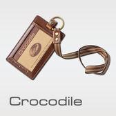 Crocodile Natural系列直式識別證 0103-58322