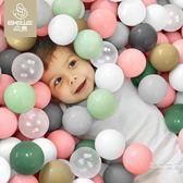 貝易海洋球室內無毒兒童家用波波球寶寶玩具彩色球海洋球池圍欄