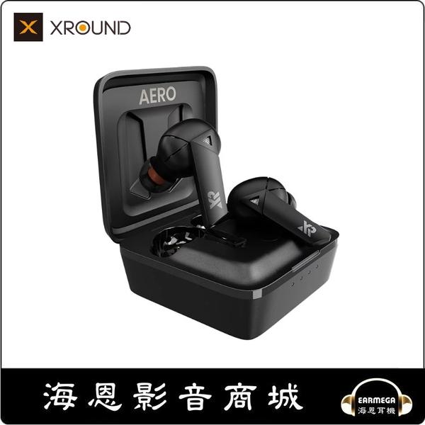 【海恩數位】台灣品牌 XROUND AERO TWS 真無線藍牙耳機
