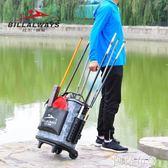 釣魚箱 比爾傲威加厚EVA釣魚桶拉桿魚護桶魚護包多功能活魚桶釣箱漁具包 igo 阿薩布魯
