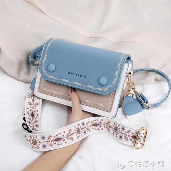 小包包女新款時尚網紅磨砂寬帶斜背包小ck百搭單肩藍色小方包 安妮塔小铺