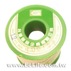 無鉛焊錫 0.5Kg 1.2mm