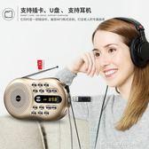 老年人收音機老人便攜式fm廣播半導體迷你袖珍小型可充電早秋促銷