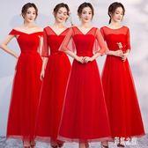 伴娘服 大紅色年會尾牙長禮服裙洋裝女裝個閨蜜團連身裙大擺裙 DR21239【彩虹之家】
