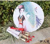 中國風油紙傘道具舞蹈傘演出傘