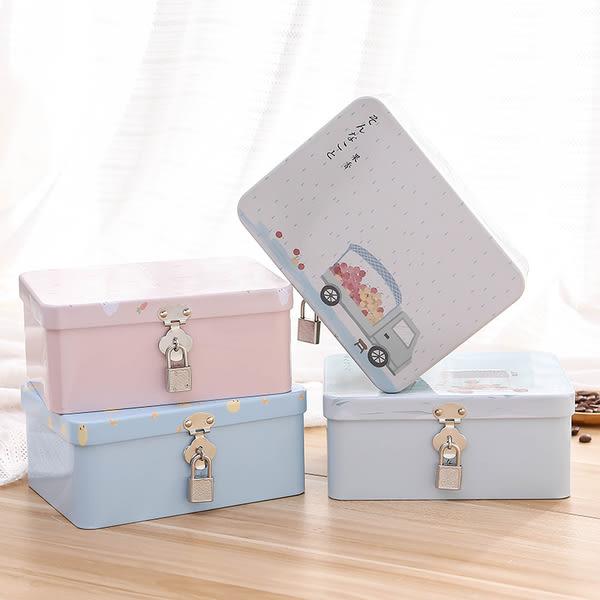 【TT】 創意馬口鐵盒子帶鎖收納盒 桌面收納整理儲物盒 密碼盒