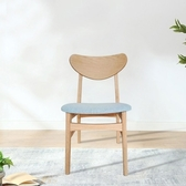 北歐實木靜覓系列蝴蝶椅-木色+1號淺藍坐墊