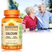 《Sundown日落恩賜》高單位液態鈣 600 plus D3 軟膠囊(60粒/瓶)