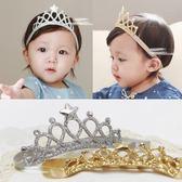 UNICO 韓版 兒童皇冠造型髮帶/髮飾