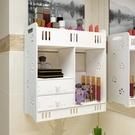 浴室置物架衛生間壁掛免打孔廁所洗手間化妝品收納盒洗漱用品收納【快速出貨】