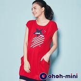 【ohoh-mini孕婦裝】巨星印花休閒孕婦洋裝
