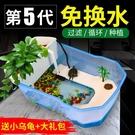 烏龜小烏龜缸帶曬臺大型養龜的專用缸魚缸養...