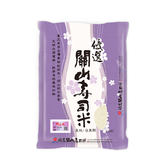 三好米優選關山2.5kg【愛買】