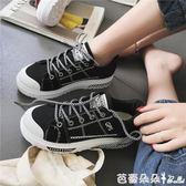 運動鞋女夏學生淺口休閒小白鞋透氣ulzzang厚底鬆糕單鞋【芭蕾朵朵】