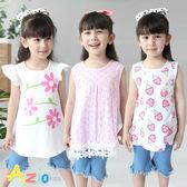 童裝 上衣 花朵蕾絲下襬後拉鍊/冰淇淋花朵/粉色花朵荷葉短袖上衣(共3款) Azio Kids 美國派 童裝