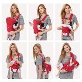 天才一叮多功能嬰兒背帶新生寶寶前抱式背帶初生嬰兒橫抱嬰兒背帶『新佰數位屋』