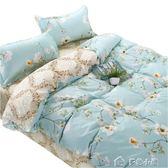 床上用品純棉四件套全棉被套1.5米1.8m雙人床單人1.2m宿舍三件套「多色小屋」