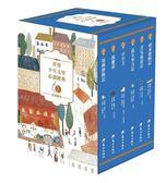 世界少年文學必讀經典60成長勵志精選