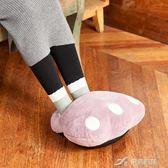 暖水袋 插電暖腳寶冬天暖腳器電暖鞋加熱暖腳墊電熱保暖鞋暖手卡通 樂芙美鞋