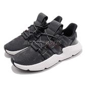 【五折特賣】adidas 休閒鞋 PROPHERE 黑 白 針織鞋面 全新鞋款 運動鞋 男鞋【PUMP306】 BD7834