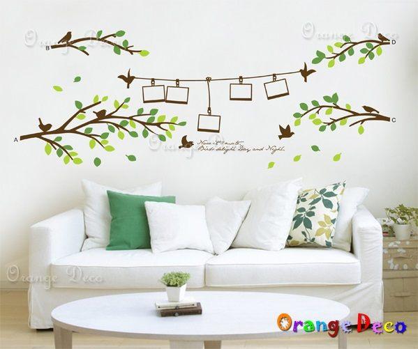 壁貼【橘果設計】回憶相框 DIY組合壁貼/牆貼/壁紙/客廳臥室浴室幼稚園室內設計裝潢
