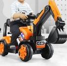 電動挖掘機 挖掘機工程車男孩玩具車可坐人超大號可坐可騎挖土機TW【快速出貨八折鉅惠】
