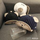 寶寶帽子 薄款男童棒球帽 嬰兒鴨舌帽        瑪奇哈朵