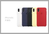 Apple原廠 iPhone Xs 適用 Silicone case 矽膠保護套 (公司貨)