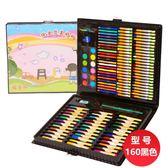 水彩筆兒童畫筆套裝72色水彩筆套裝幼兒園文具禮盒36色彩筆生日禮物   color shopYYP
